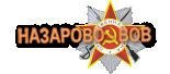 Назарово - Телеком - Главная
