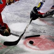 Первенство Красноярского края по хоккею