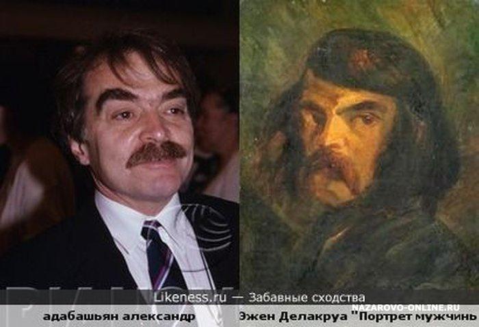 http://www.nazarovo-online.ru/uploads/posts/2011-06/1308456833_35bf6_shodstva-029.jpg