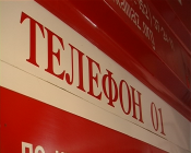 Жители ветхих домов в Назарово за несколько минут лишились ценных вещей