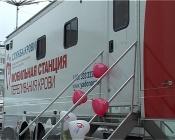 В Назарово сегодня приехал передвижной донорский центр