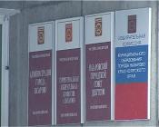 Подробная информация о предварительных результатах голосования по выборам депутатов Назаровского городского Совета