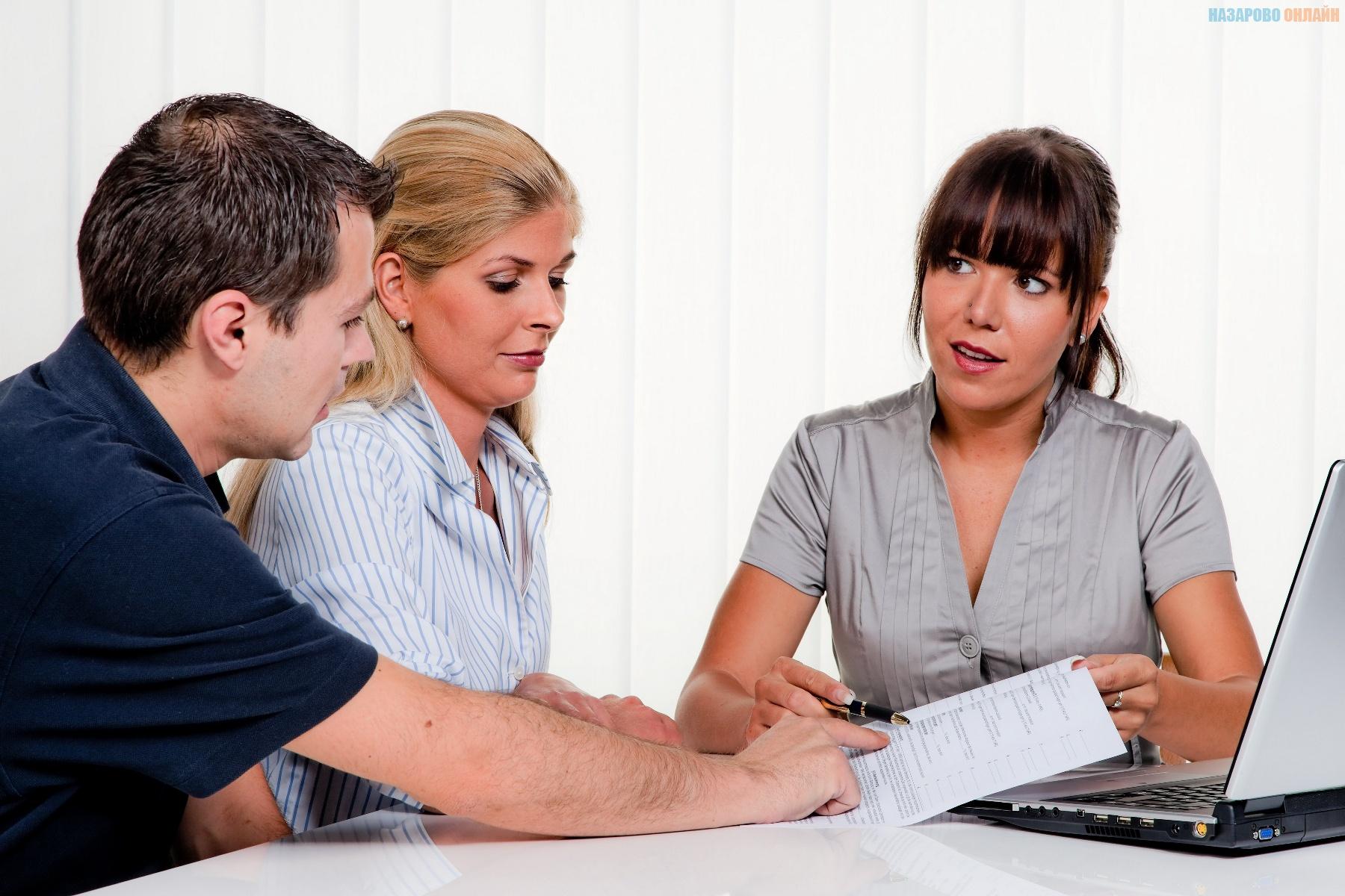 общение онлайн с юристом бесплатно ближайшей