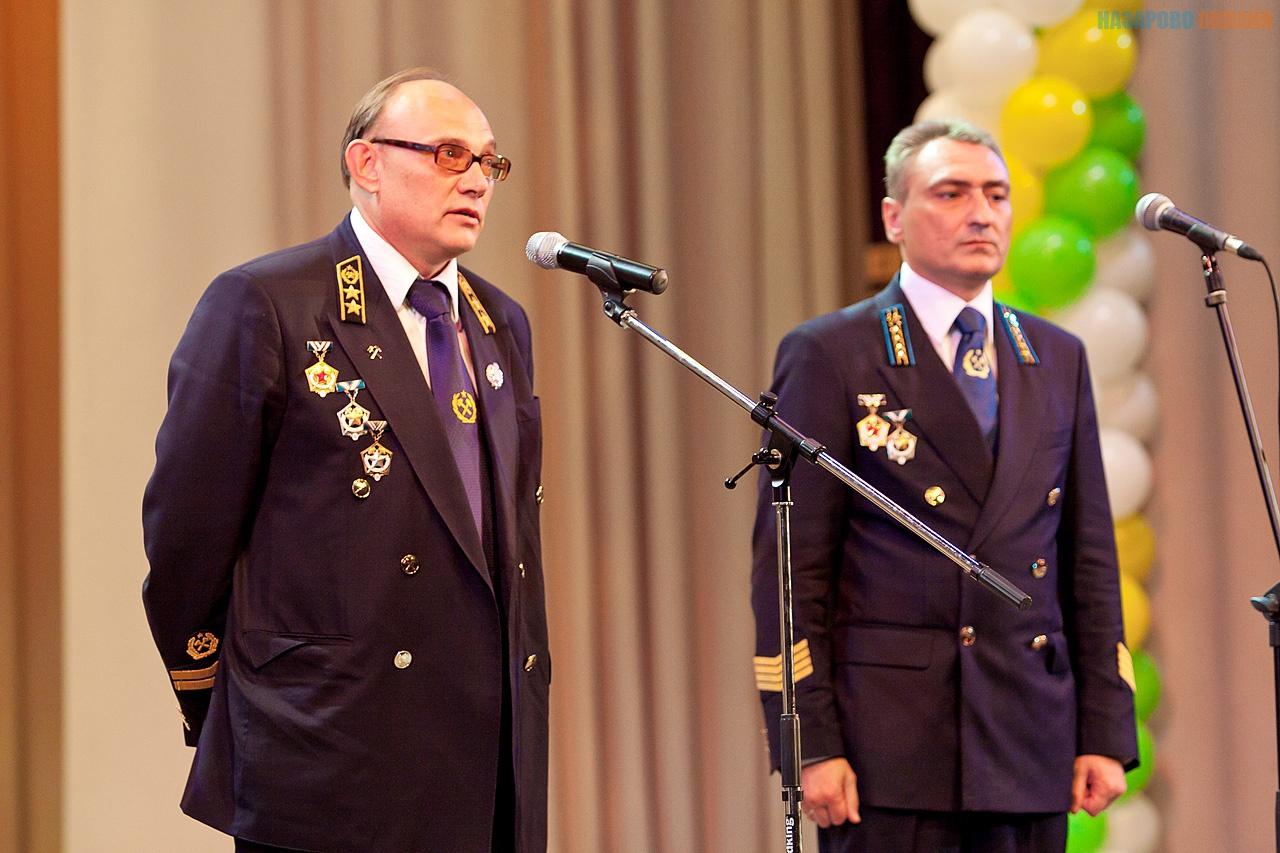 http://www.nazarovo-online.ru/uploads/posts/2012-08/1346048436_foto-k-state-pro-den-shahtera-3.jpg