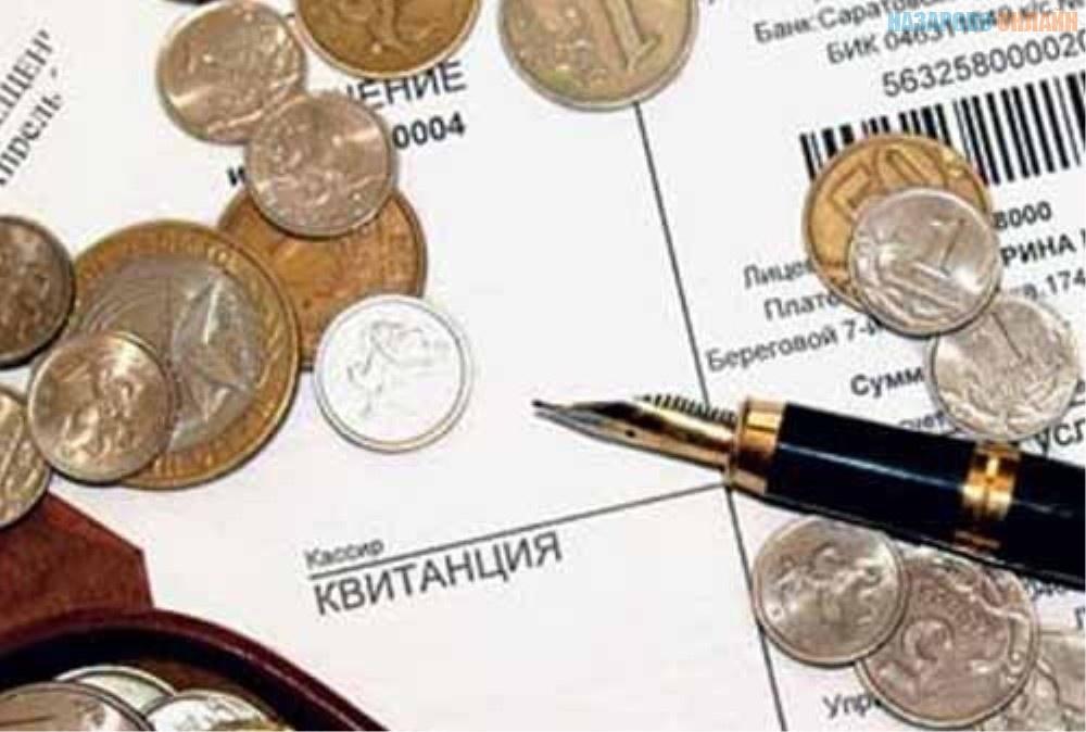 Платежные документы подтверждающие факт оплаты жилья для вычета