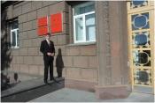 Студент НЭСТ стал краевым стипендиатом
