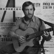 XXIV Краевой Чулымский фестиваль памяти Владимира Высоцкого