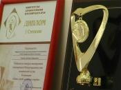 Назаровские медсестры победили в краевом конкурсе профмастерства