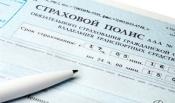 10 тысяч рублей заплатят страховщики за отказ оформить договор ОСАГО с назаровцем