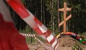 На городском кладбище запретили бронировать места и ставить ограды