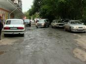 Ремонт дороги у магазина обойдется в миллион рублей