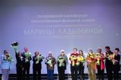 Торжественная церемония открытия Кинофорума Отечественных фильмов имени М. Ладыниной