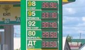Бензин к концу года может подорожать до 35 рублей за литр