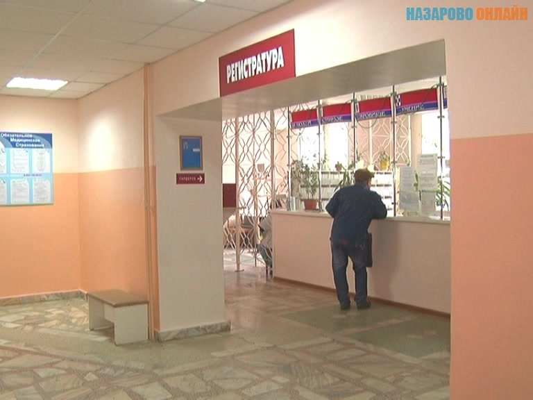 Городская больница 3 сочи телефон