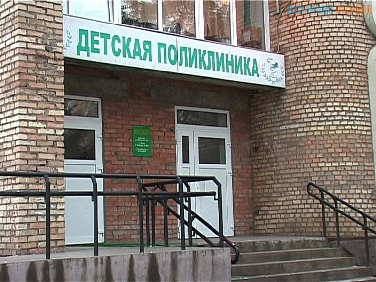 Детская поликлиника 1 ул 50 лет октября