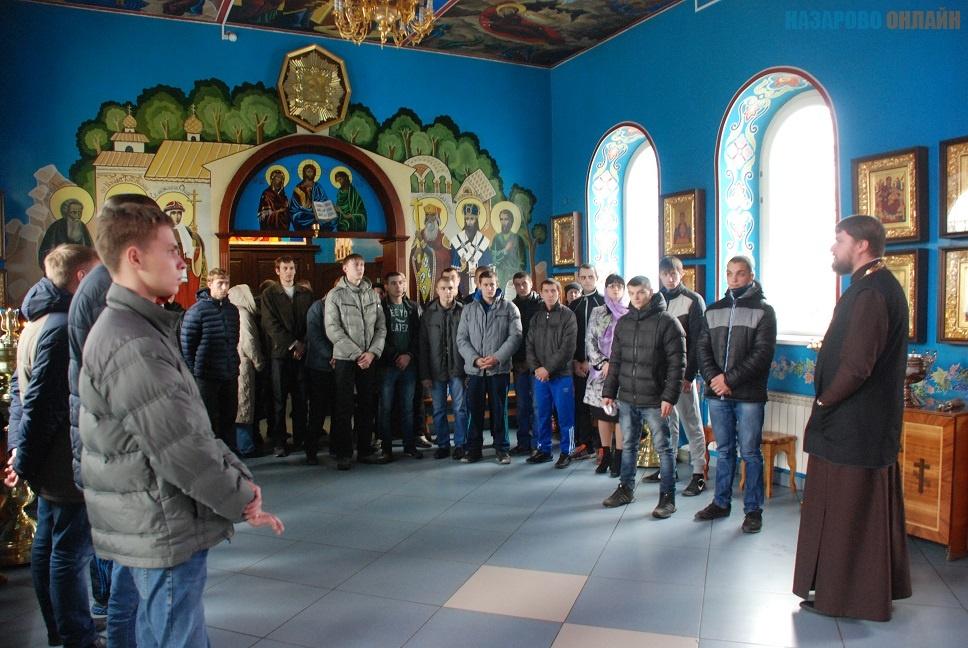 Новости белой церкви украина