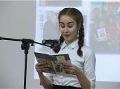 Назаровцев просят поддержать голосом юного «читчика»