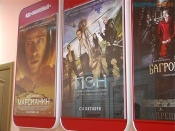 Школьникам покажут киноновинки и полюбившиеся фильмы