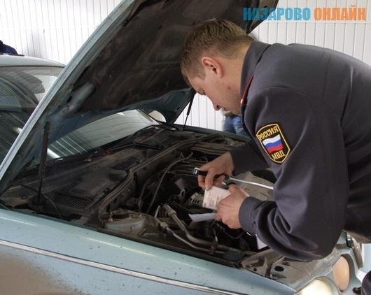 каталоге регистрация авто в сыктывкаре дни повышения эффективности