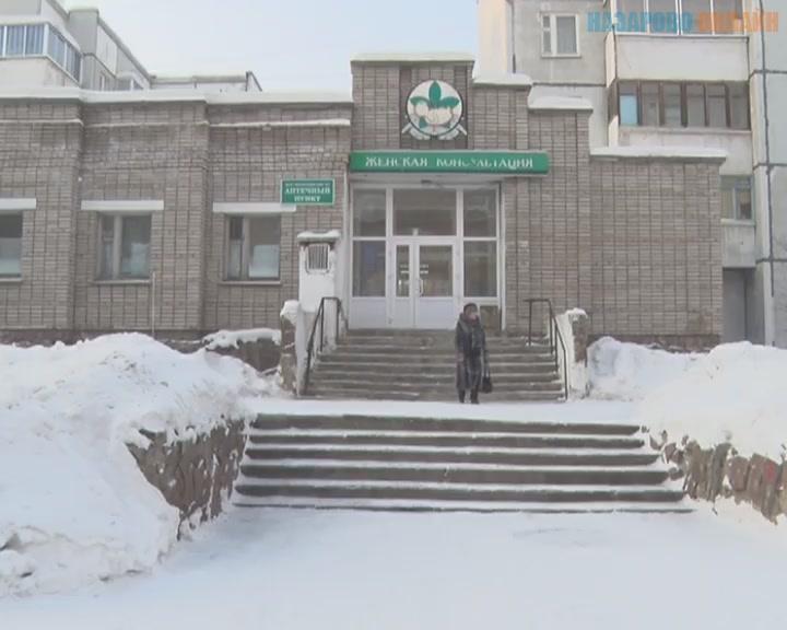 Поликлиника во фрунзенском районе г саратова