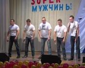 В городе Назарово определили супер мужчин