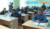 Впервые заседание городского Совета депутатов будет сопровождать онлайн-трансляция