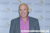 Единственное выступление Николая Лукинского (12+)