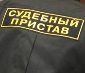 Назаровский бизнесмен погасил долг, лишившись имущества