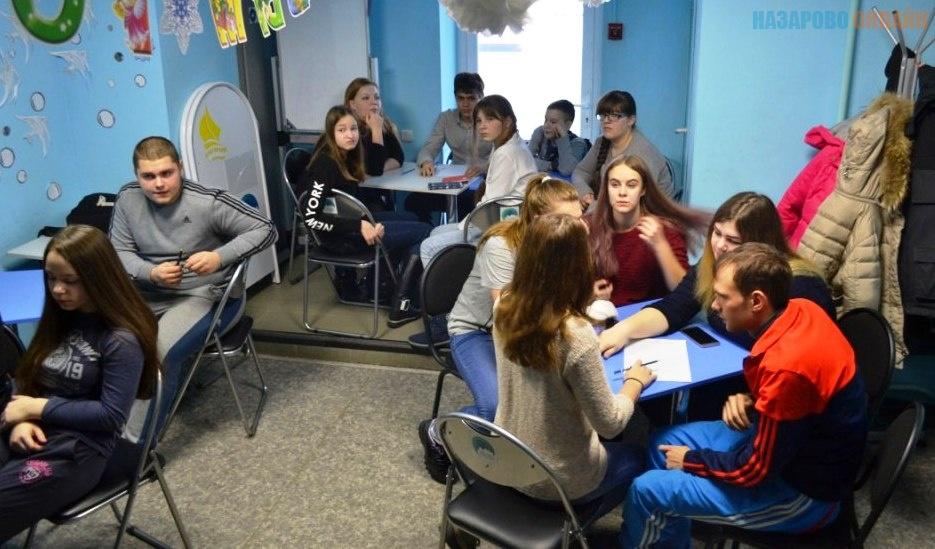 В городе Назарово прошла школа КВН