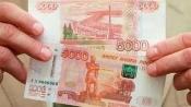 Начинается выплата 5 тысяч рублей пенсионерам