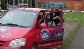 В городе Назарово закрылась крупная автошкола