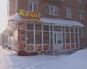В магазинах МУП «Назаровский  хлеб» пересчитывают товар