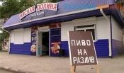 Проверили нестационарные торговые точки города Назарово
