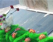 Назаровцы почтили память земляков, исполнявших служебный долг за пределами Отечества