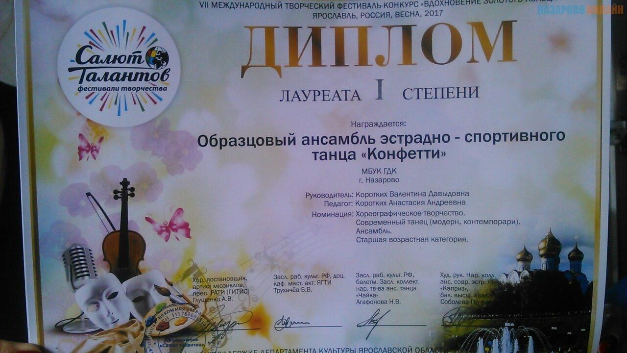 Детские фестивали конкурсы статьи