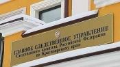 Житель Назаровского района признался в изнасиловании ещё одной дочери