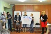 Город Назарово вновь не получит средства на молодёжную политику