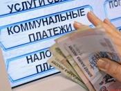 Владелец бассейна в Красноярске собирает долги назаровцев