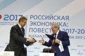 Красноярский край и СУЭК подписали соглашение о сотрудничестве