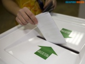 «Единая Россия» продолжает набор потенциальных кандидатов в депутаты очередного горсовета