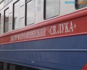Поезд здоровья будет работать в Назаровском районе