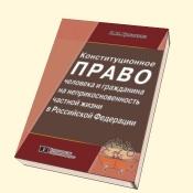 Депутат Назаровского горсовета Людмила Щербачева обратилась к журналистам города