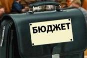 Назаровцев приглашают утвердить бюджет города