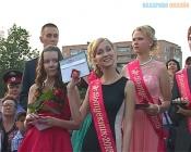 Выпускные балы в городе Назарово пройдут 28 июня