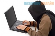 В городе Назарово у пенсионера похитили 21 тыс рублей