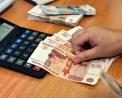 Администрация города Назарово в списке должников