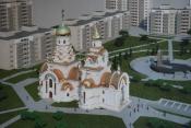 Проект Троицкого храма прошел экспертизу