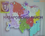 Жителей наградили за вклад в развитие Назаровского района