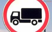 В крае отменены временные ограничения движения транспорта