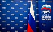 В городе Назарово сегодня стартовало предварительное голосование